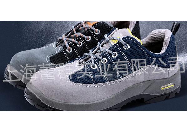 代尔塔安全鞋加水印.jpg